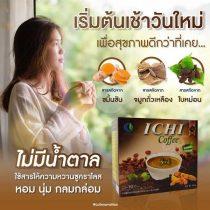 ichi coffee อิชิคอฟฟี่ กาแฟสุขภาพ กาแฟใบหม่อน