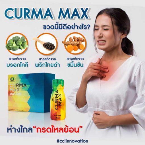 CurmaMax