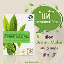 Green Mulon กรีนมูลอน