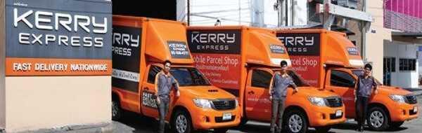 จัดส่งโดย Kerry Express